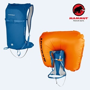 ultralight-removable-airbag-3-0 MAMMUT