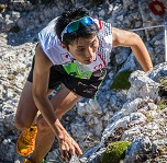 Youth Skyrunning World