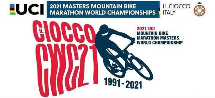 2021 UCI